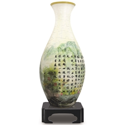 Puzzle vase 3D : Paysage