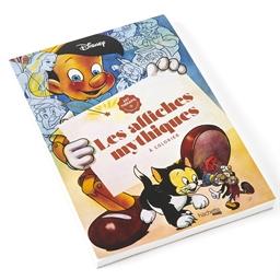 Les affiches mythiques Disney à colorier